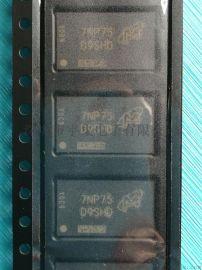 MT41K256M16TW存储芯片现货库存 专业销售存储器