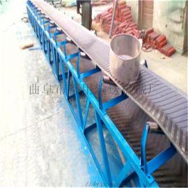 带式防滑传送机 移动式槽型爬坡皮带机