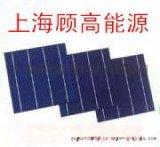 电池片回收 常年高价求购 原生硅回收 多年回收经验
