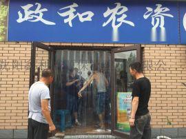 沈陽門簾廠生產安裝透明磁吸門簾價格