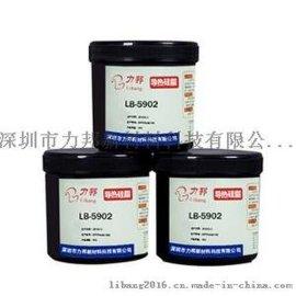 CPU导热硅脂/高导热硅脂/导热硅脂的性能