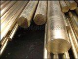大口径铜棒 H68黄铜棒 无氧铜棒加工折弯混批