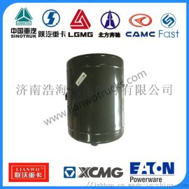 70礦全車配件 WG9000360716儲氣筒