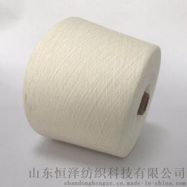 气流纺纯棉纱21支手套台布用纱
