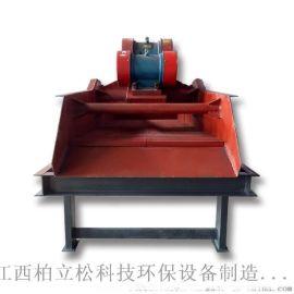 厂家直销价格 精煤脱水筛高频震动脱水筛TSS-1500*3000尾矿干排筛