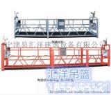 贵州遵义热镀锌吊篮厂家直销电动吊篮提高幕墙速度