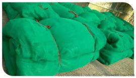 六针绿色防尘网,聚乙烯新料防尘网