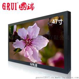 47寸液晶监视器工业级LED显示器LG液晶IPS面板监视器厂家直销报价