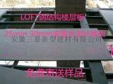 岳阳25mm水泥纤维板loft钢结构夹层板欢迎全国建筑商来厂考察