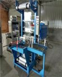 2017  礦泉水熱收縮膜包機 易拉罐熱收縮包裝機