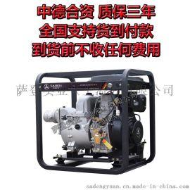 萨登3寸柴油泥浆泵厂家