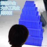 武汉塑胶塑料食品物流转运箱周转箱长方形加厚特超大号物料零件盒批发