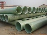玻璃钢脱*管道+玻璃钢电缆保护管+玻璃钢输水管道