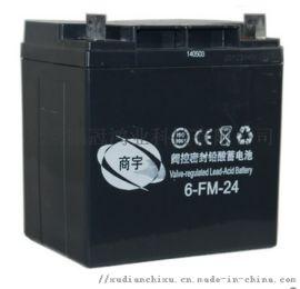 商宇蓄电池6-FM-24 12V24AH铅酸电池