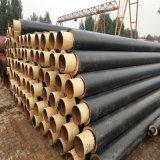 管道聚氨酯保温管DN600/6309高密度聚乙烯黑夹克聚氨酯保温管