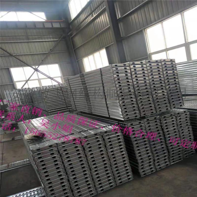 北京镀锌钢跳板厂家哪家好