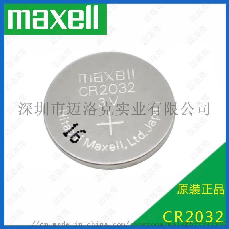 供应原装CR2032万胜锂锰纽扣电池