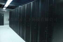 如何選擇最好的韓國服務器租用極雲天下