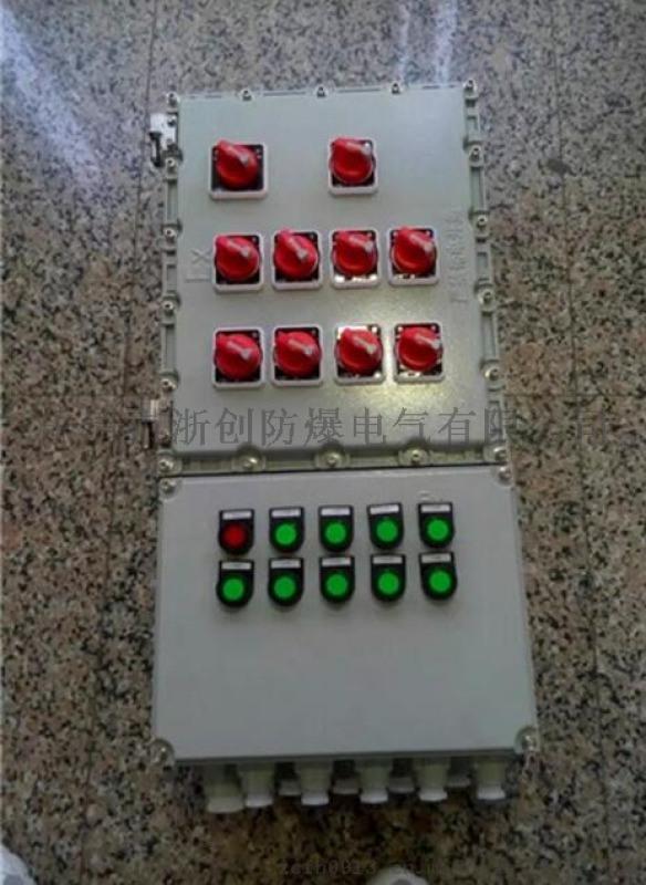 防爆动力配电箱线路图