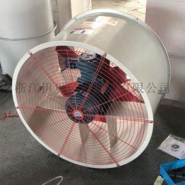 BT35-11-3.15防爆轴流风机低噪音通风机