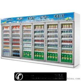 冰箱玻璃防水防雾涂料/-水性