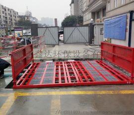 全自动渣土车洗车台*工地车辆轮胎的舞台/ 成都直销
