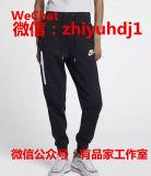 原单nike耐克女士卫裤代工厂货源一件代发