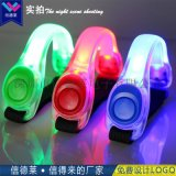 信德莱LED发光臂带夜跑警示LED发光手臂带厂家