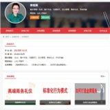 湖南省独特优势的领导力培训就选实战家