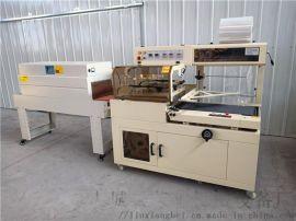 全自动L450封切收缩机 热缩膜机