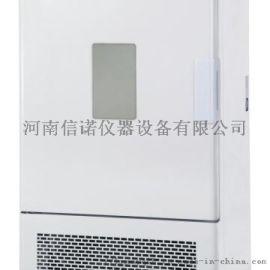 杭州恒温恒湿箱,智能恒温恒湿箱厂家直销