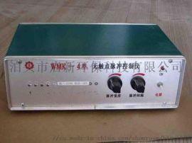 泊头启新环保-脉冲控制仪JMF/20
