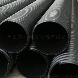 钢带pe螺旋波纹管HDPE钢带管排水排污管