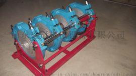 pe管热熔机厂家 热熔对接焊机 全自动pe热熔焊机