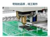智能手表pcba加工,SMT贴片加工厂