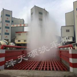 西安搅拌站料厂建筑工地洗车机,自动洗轮机