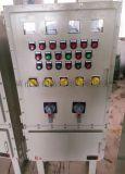 双电源防爆配电箱哪里有做