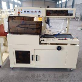 L型全自动塑封机 型材收缩膜机
