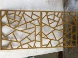 渡橋鋁花格 湖邊護欄鋁花格 金字塔仿古鋁花格