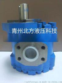 CBY3063/K1025-285R双联齿轮泵