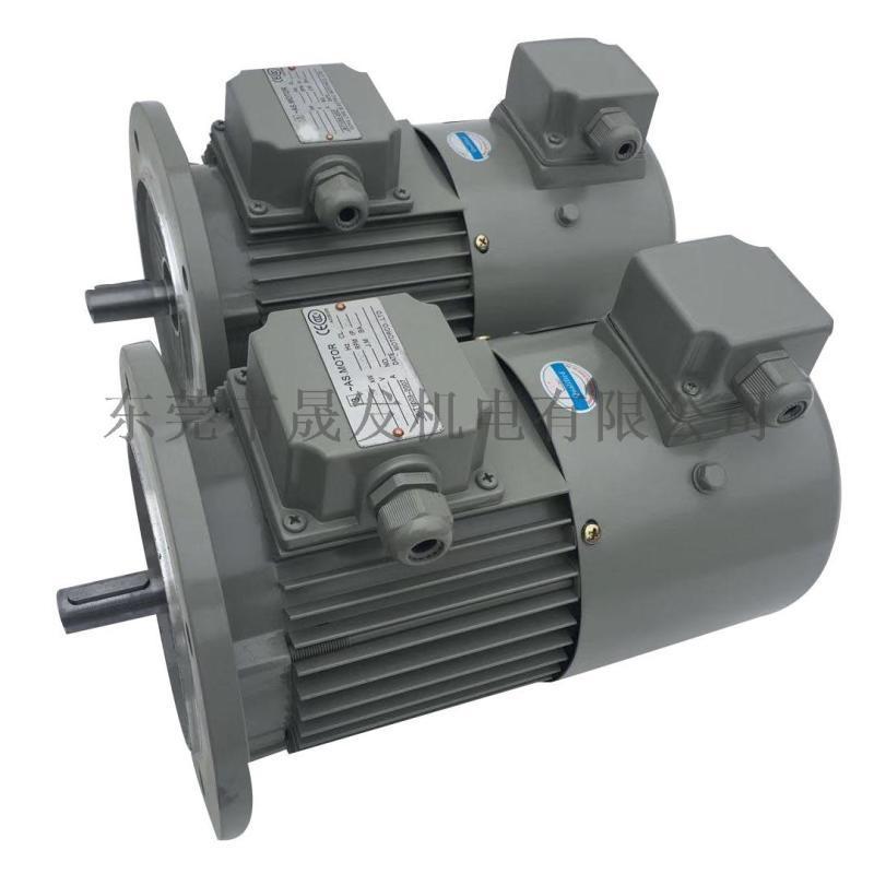 0.75KW變頻電機交流 廠家直銷減速電機調速
