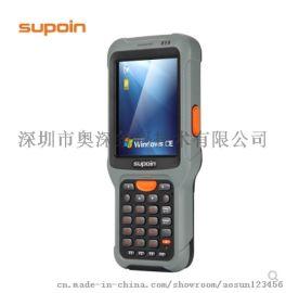 销邦 X5PDA数据采集器扫描枪盘点机
