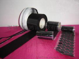 背胶魔术贴冲型搭扣带魔术贴专业生产厂家