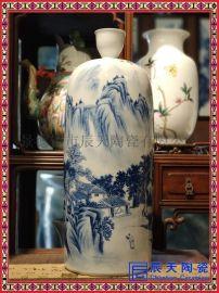 陶瓷艺术花瓶定制 手绘收藏瓷器花瓶家居摆件