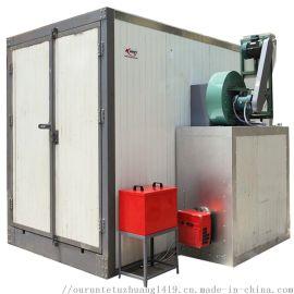 静电粉末喷塑设备 高温固化房 高温烤房 无尘环保