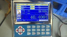 青岛装载机电子磅上门安装