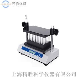 HD-2500多管旋涡混合仪  混合器