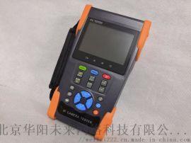 CTC CCTV-850视频监控测试仪
