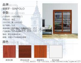 圣堡罗 定做阳台厨房吊趟门 钢化玻璃门