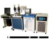 雙點式鐳射焊接機Lk-YAG-z-w200s 蘇州焊接機